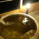 伊豆熱川で金目鯛と露天風呂