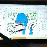 執筆環境向上のため、VivoTab Note 8とキーボードを買いました