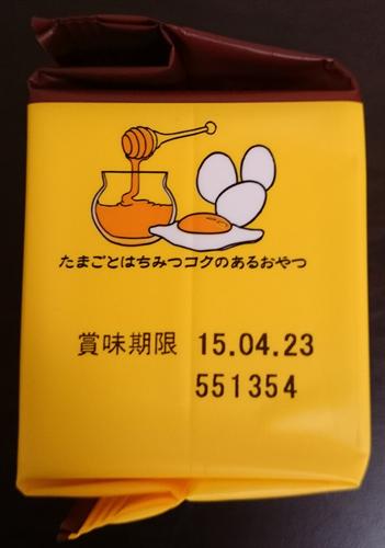 20150329_002_R