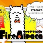 無料でレイヤー機能ありの高機能お絵描きソフトFireAlpaca(ファイアアルパカ)