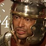 山田孝之のPS4のCMが男らしい-PlayStation 4 「山田孝之 決死の土下座篇」