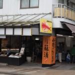 無料で干物バーベキューが楽しめる-山安 湯本山里店