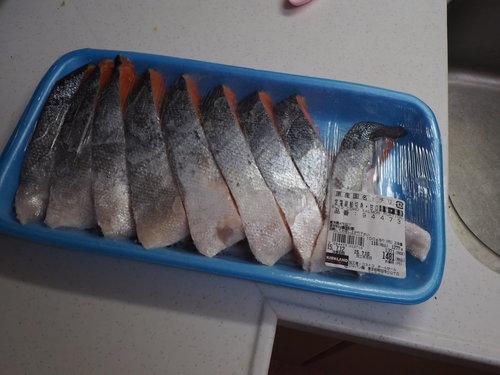 銀鮭パック
