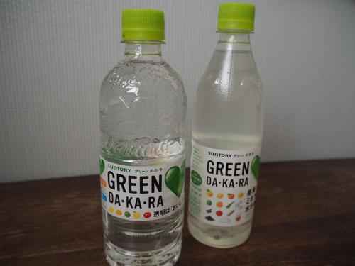 グリーンダ・カ・ラ